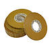 JVCC ATG-7502X ATG Tape [High Tack Acid Neutral]