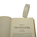 Patco 555 Archival Book Repair Tape [Heavy Duty]